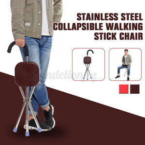 Safety 2in1 Folding Walking Stick w/ Seat Elders Portable Cane Travel Chair USA