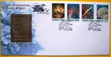 M'SIA  MFDC214 : INTERNATIONAL  YEAR OF THE REEF 1997-Special  Edition