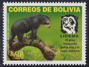 BOLIVIA/BEAR/STAMPS, 2005 - ENVIRONMENT PROTECTION