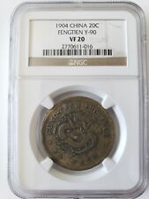 1904 China Brass 20 Cash Fengtien Fengtian Dragon Coin Y- 90, NGC VF 20