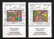 Israel - 1973 Stamp exhibition Jerusalem Mi. 602-03 MNH