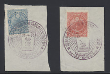 Japan 111-2 1906 Naval Review Victory over Russia set commem cancels on piece