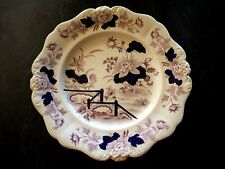 Antique English Stoneware Plate, Hicks & Meigh, early 1800s
