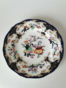 Minton & Hollins Chinoiserie Dessert Plate Pattern 4230 22cm