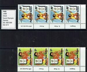 PNG Papua New Guinea 1988 Seoul Olympics Imprint blocks sg# 583/4 mint MUH MNH