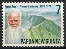 Papua New Guinea (until 1975) Postage Stamps