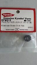 Kyosho Alum. Brake Hub kfw012