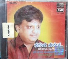 Naguvar Nayana / Hits Of S.P.Balasubrahmanyam (Kannada CD) (Original CD)