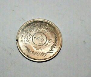 #A2264,Silver 100 Fils Iraq 1959 BU Coin