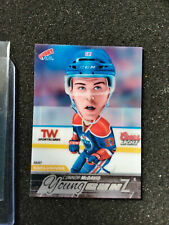 Connor Mcdavid 2021 Funny POPS Young Gunz Young Guns limited Exclusives 55/97