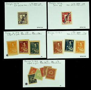 GEORGIA SET OF 14 PERF + IMPERF MH STAMPS CV $18