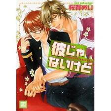 Kare ja Nai Kedo YAOI Manga Japanese / SAKURAGA Mei