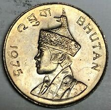 Bhutan Coin Products For Sale Ebay