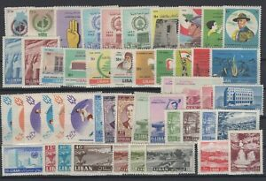 G139273/ LEBANON – YEARS 1961 - 1962 MINT MNH / MH MODERN LOT