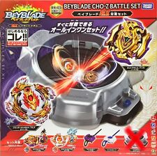 Beyblade Burst BA-03 Beyblade Cho-Z Battle Set (w/o Box & Stadium) Asia Limited