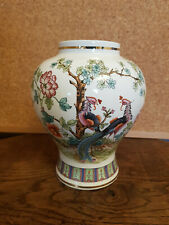 20cm China Decor Oriental Vase Ornament