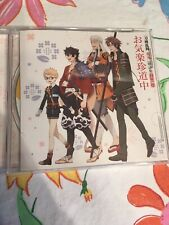 TV Anime Touken Ranbu Hanamaru Kaei Shu Sono 4 Japanese CD