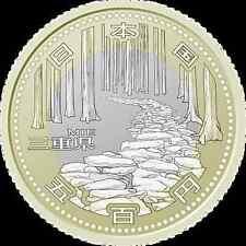 2014 Japan 500 Yen commemorative bimetal UNC Mie Kumano Kodo