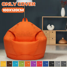 100x120cm Waterproof Bean Bag Cover Indoor Chair Sofa Lazy Lounger Home cn
