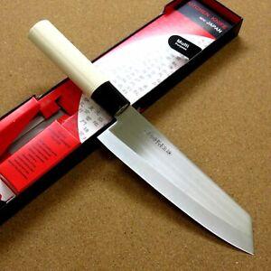 Japanese Masamune Kitchen Santoku Knife 7 inch Natural Wood Handle SEKI JAPAN