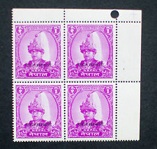 Nepal Stamps Nepal 1979 Early Coins Set In Corner Blocks Of 4 Unmounted Mint As Scan
