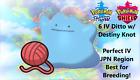 Pokemon Sword Shield 6IV Shiny Japan Ditto w/ Destiny Knot Best for Breeding!!!