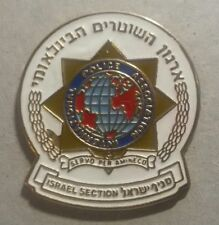 International Police Association Israel Section Medal