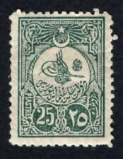 Turkey 1908 stamp Mi#142C MNH CV=24€