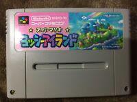 Super Mario Yoshi's Island  Super Famicom Japan  Nintendo Backup battery is new