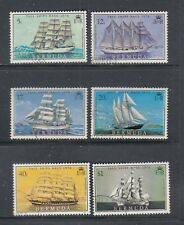 BERMUDA: 1976 Tall Ships Race SG 361/6 £14, fine used.
