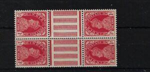INDIA SG250, 1A CARMINE, CROSS GUTTER BLOCK OF FOUR MNH
