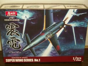 Zoukei-Mura 1/32 Scale J7W1 Shin Den w/Resin Figures