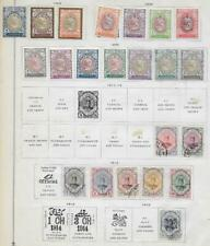 22 Middle Eastern Stamps from Quality Old Album 1908-1915
