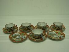 12 PCS ANTIQUE MADE IN JAPAN CHILDS TEA SET ~ TEA CUPS & SAUCERS w FIGURES
