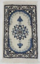 Floral Design Small Size Tiny 1'4X2'2 Handmade Nain Area Rug Oriental Carpet