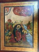 Large Hand Painted russian Orthodox Wooden Icon Of  Prophet Elijah (47x36cm)