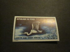 Chad #C84 Imperf Mint Never Hinged - WDWPhilatelic 6