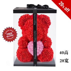 2020 40cm Bear of Roses Artificial Flowers Home Wedding Festival Decoration Gift