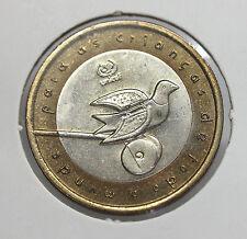 Portugal Bi-Metalic Coin 200 ESCUDOS 1999 UNICEF For Children Around The World