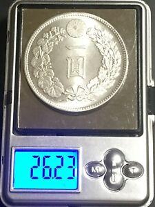 (T-674) JAPAN coin 1904 MEIJI37 (26.23g)   Emperor Large Antique 1 Yen Coin