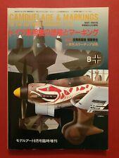 Model Art Nr. 356 * Camouflage & Markings,  Nachtjäger, Bomber und ....., Vol.2