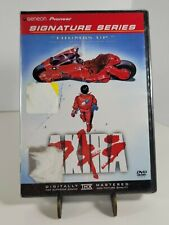 Akira (DVD, 2004, Pioneer Geneon Signature Series) NEW Sealed Anime Movie