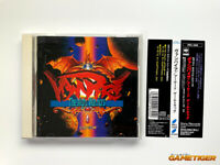 VAMPIRE THE NIGHT WARRIORS Original Soundtrack Video Game OST Music CD JAPAN