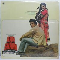 Aan Aur Shaan LP Bollywood Record R D Burman Hindi Rare Vinyl 1983  Indian NM