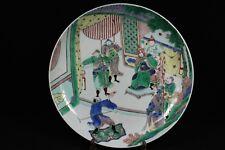 Beautiful Chinese wu-cai porcelain plate