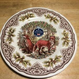 """New Royal Stafford Homeland Foxes 8 1/2"""" Salad Plate Made in England"""