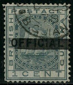 British Guiana  1878  Scott #  90  USED Very Fine