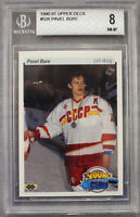 Pavel Bure RC 1990-91 Upper Deck Young Guns Rookie Hockey Card #526 Graded BGS 8