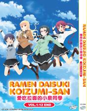 ANIME DVD Ramen Daisuki Koizumi-San Vol.1-12 End Eng Subs Region All+ FREE SHIP