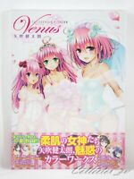 3 - 7 Days | To Love-Ru Darkness Venus Hardcover Art Book + Case from JP